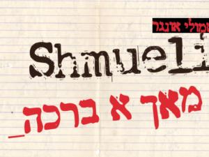 Shmueli_top